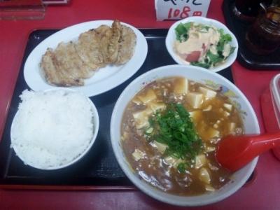140920珉珉新開地店清盛セット540円麻婆豆腐