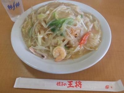 140926王将西宮北インター店皿うどん540円