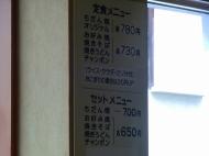 CIMG2791.jpg