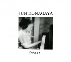 Jun konagaya