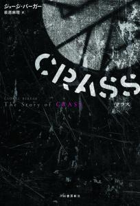crass譖ク蠖アweb_convert_20120627171905
