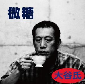 螟ァ隹キ豌柔convert_20120715145716