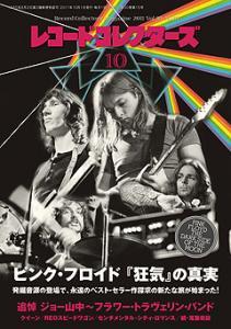 RC-201110.jpg