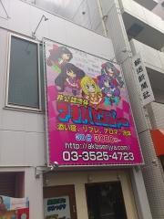 20131111003505d23.jpg