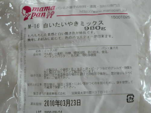 P1010804(1).jpg