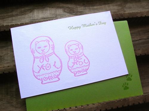 母の日に活版カード