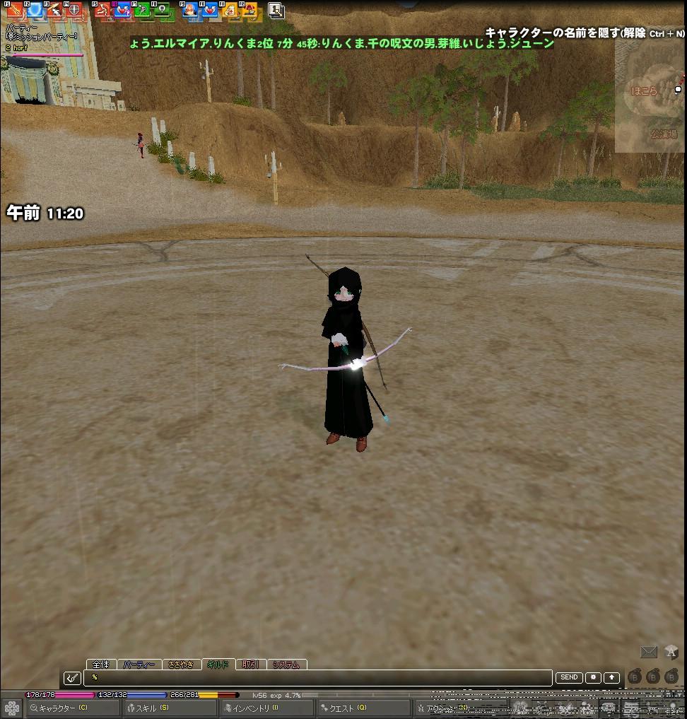 mabinogi_2010_08_03_002.jpg