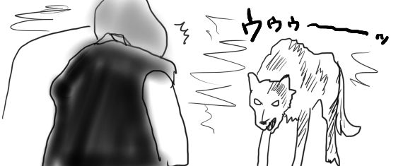 フローズン5