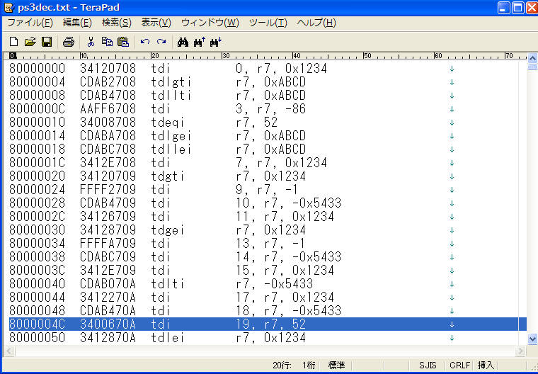 bdcam 2010-09-24 03-29-04-119