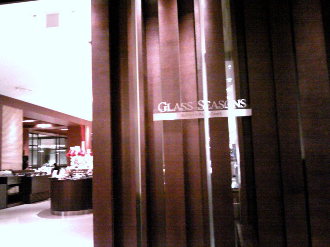 京王プラザホテル 1