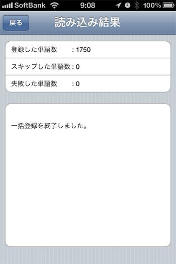 ATOKDIC1009262.jpg