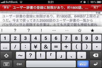 ATOKDIC1009263.jpg