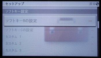 NEX5FARM1011183.jpg