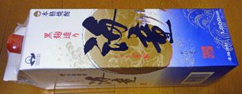 kaidou101203.jpg