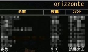 2011-02-24 21-32-01