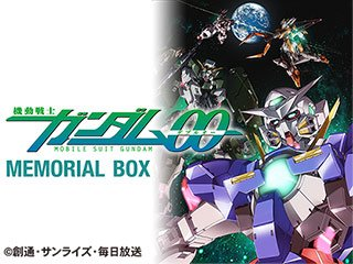 Gundam00_BOX_slate__SX320_SY240_CR0,0,0,0_