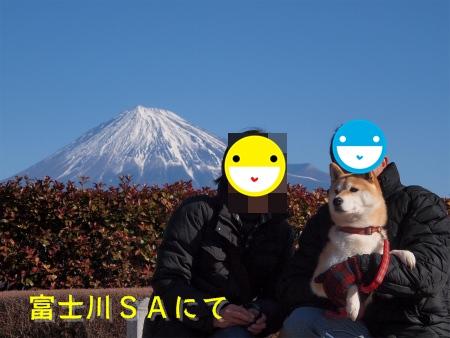 富士山と一緒に~