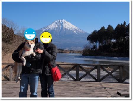 にん♪田貫湖