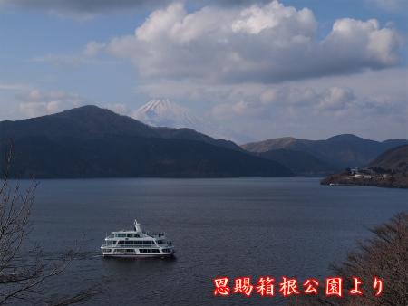 ちょっと見えた富士山♪