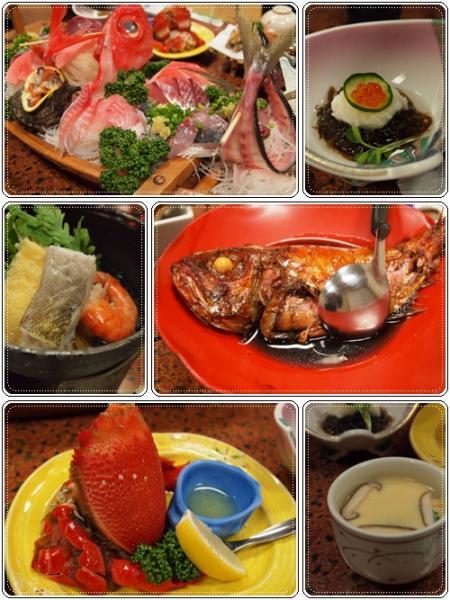 自涌泉の夕食~