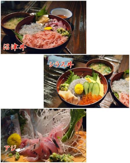 沼津でお昼ごはん♪