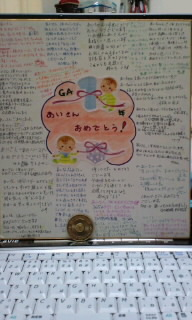 moblog_3ff09d9c.jpg