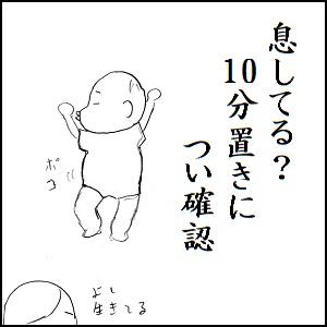 2014011-02.jpg