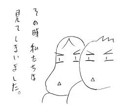 20140928-06.jpg