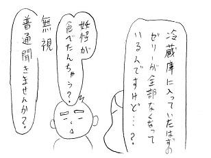 20141001-03.jpg