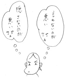 20141001-05.jpg