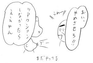 20141007-5.jpg
