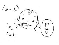 20141024-5.jpg