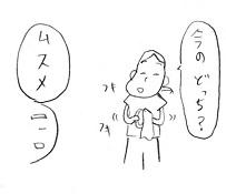 20141030-2.jpg