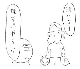 20141030-6.jpg