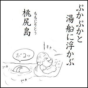 20141031-1.jpg