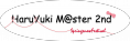 HARUYUKI_logo3.png