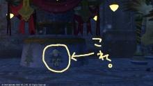 Saya日記-ツリーの妖精