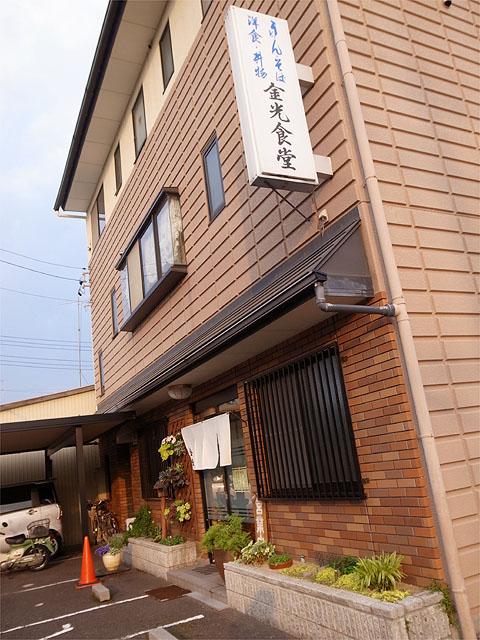 120521金光桜通支店-外観