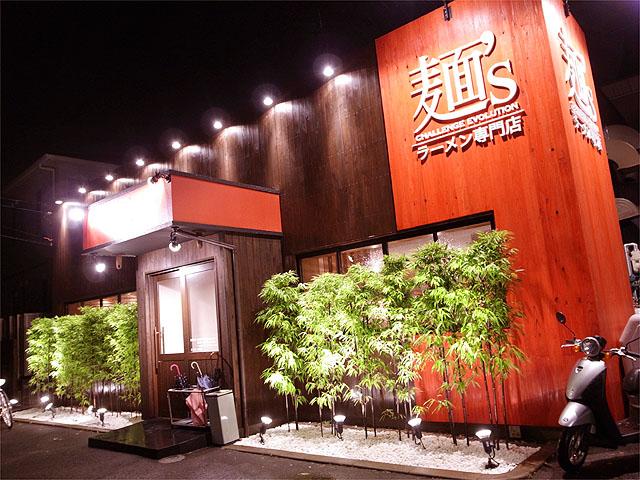 120618麺s shop-外観