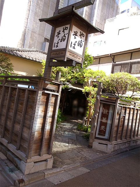 120825神田藪蕎麦-外観