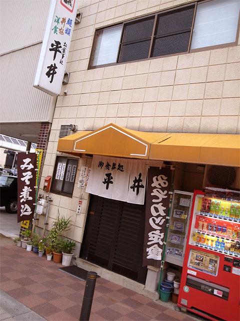 121105平井食堂-外観