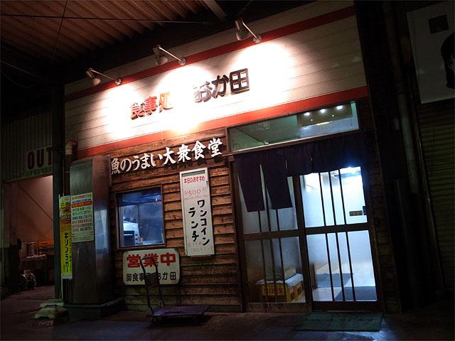 121123おか田-外観