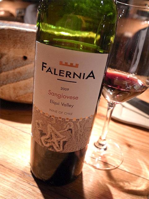 121121ファンボギ-ワイン1