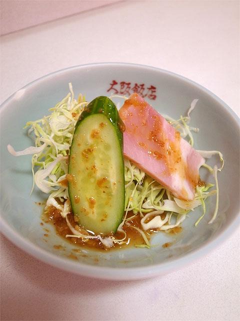 121215大阪飯店-サラダ