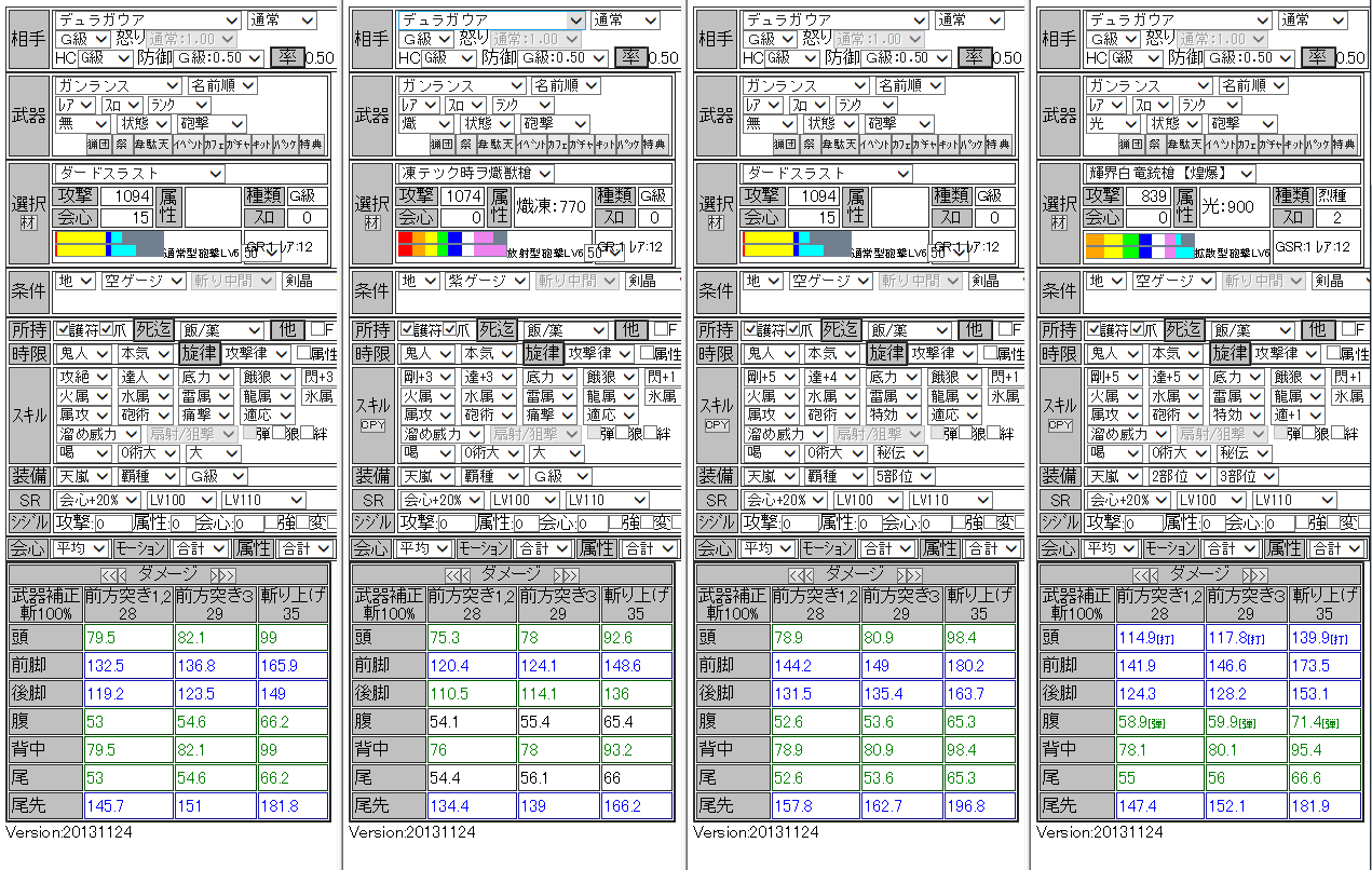 20131207011512be3.png