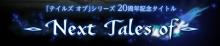 bandicam 2013-12-04 16-35-10-015