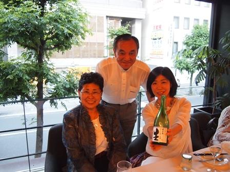 kamoizumi blog