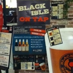 black aile blog