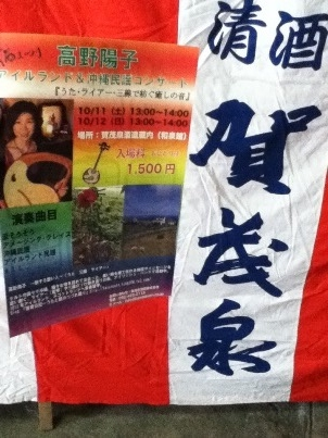 kamoizumiyokoFB_201410150039495ac.jpeg