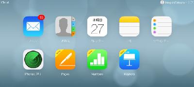 new_find.jpg